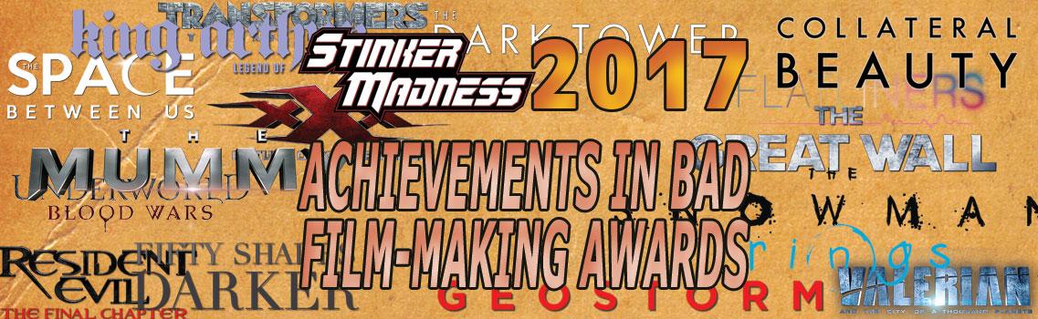 2017 SMABFA Awards